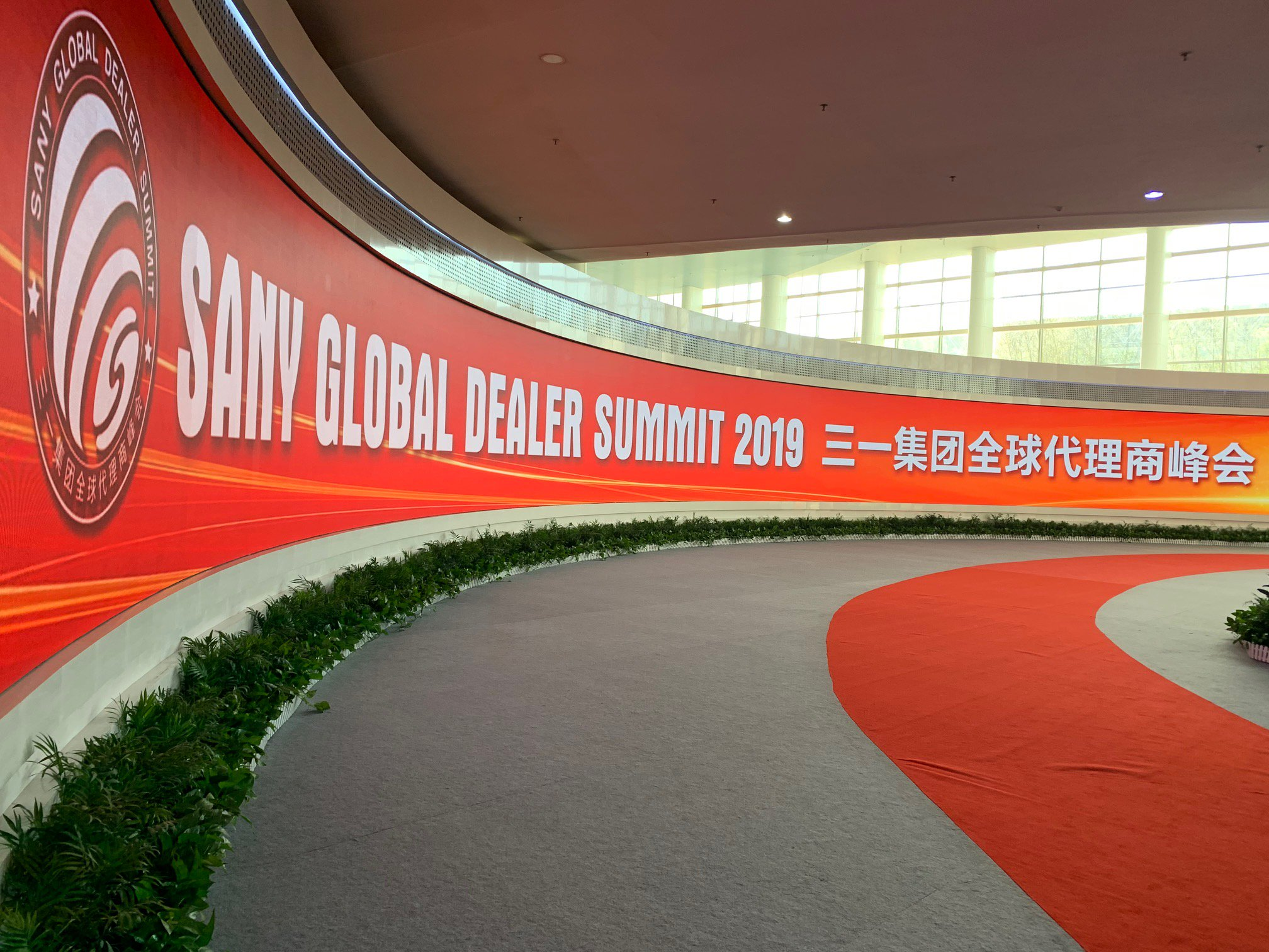 rhombus-sany-global-dealers-summit-2019